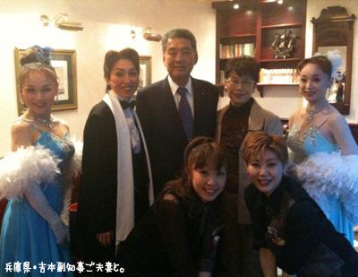 兵庫県副知事・吉本ご夫妻と。