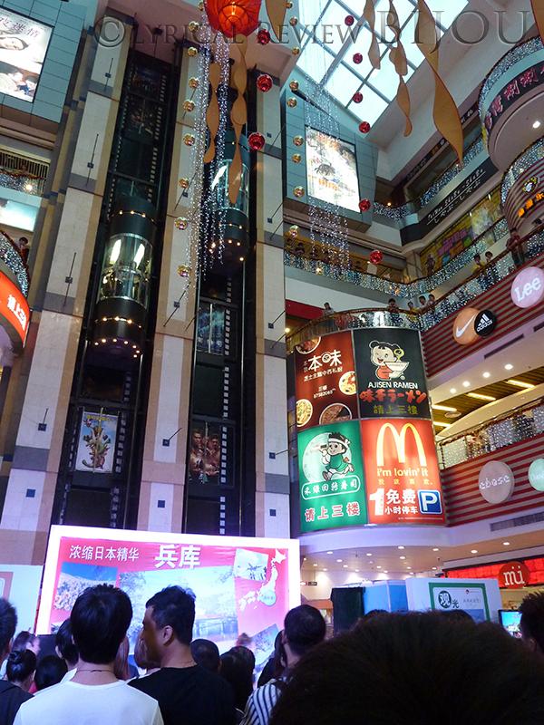 2011年 中国・広東省公演 2