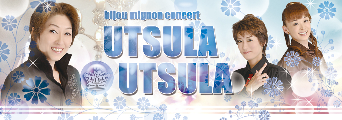 UTSULA UTSULA